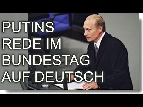Putins Rede im Bundestag auf Deutsch (2001) - Alle sind schuldig, vor allem wir Politiker