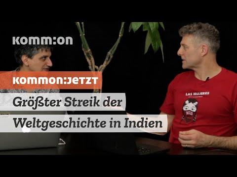 KOMMON:JETZT Größter Generalstreik der Weltgeschichte in Indien (8.1.20)