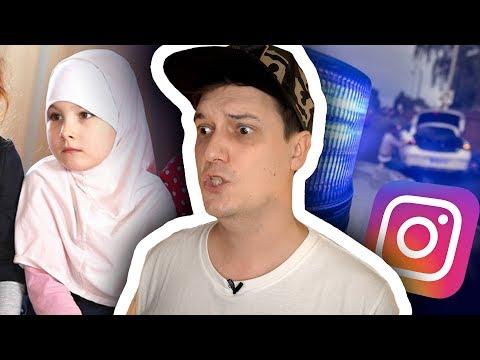 Mit 120 durch die Stadt für Instagram, & Politiker gegen Kopftuch bei Kindern | #LeNews