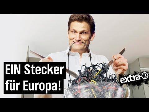 Das Ende des Ladekabel-Wahnsinns? Ein Stecker für Europa | extra 3 | NDR