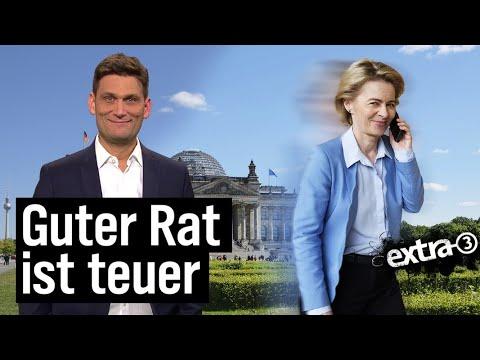 Die Berateraffären der Bundesregierung | extra 3 | NDR