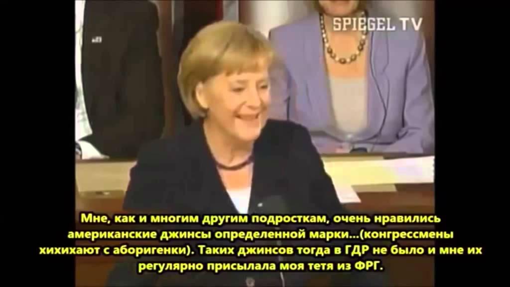 Kanzlerin Merkel schwört USA die Treue