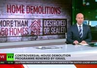 Israel – Hauszerstörung als Kollektivstrafe