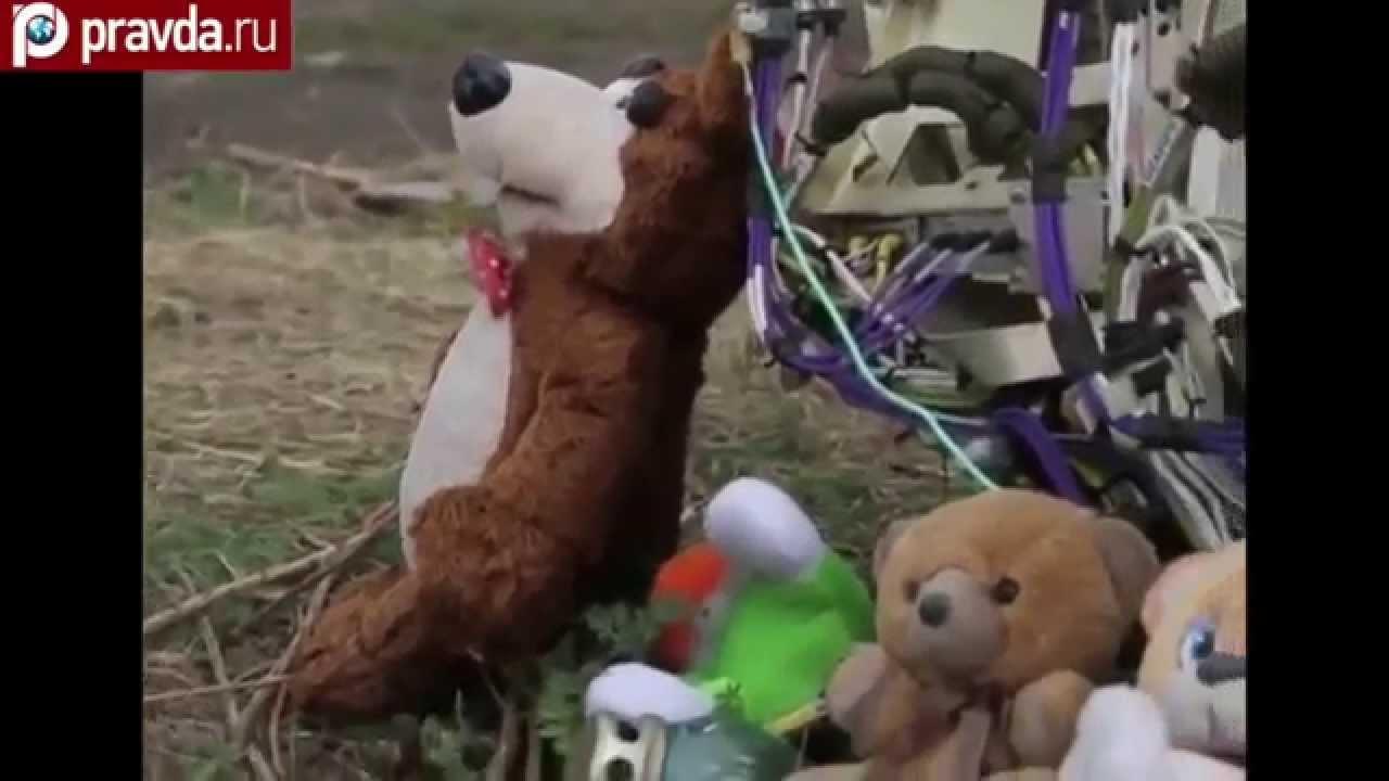 Ukrainekrieg l Malaysian Airlines Flug MH17 l Russische Doku Teil 1