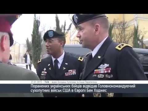 US-Militär im der Ukraine – Immer aggressivere Unterstützung