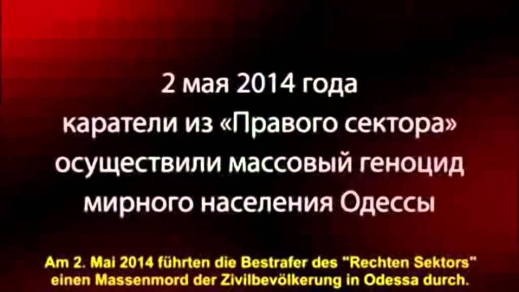Nemzow-Gedenkmarsch: Mutmasslicher Beteiligter am Odessa-Progrom verhaftet