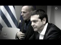 Irre Griechen? Wie viel Demokratie verträgt Europa? Monitor 02.07.2015 – Bananenrepublik