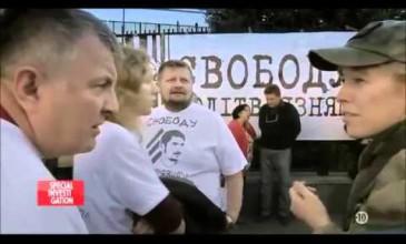"""NeulandTV: """"Die Masken der Revolution"""" – der Umsturz in der Ukraine"""