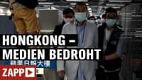 Zensur in Hongkong: Journalisten verhaftet | ZAPP | NDR