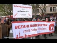 """#aufstehen Berlin bei der """"Wer hat, der gibt"""" Demo am 19.9.2020"""